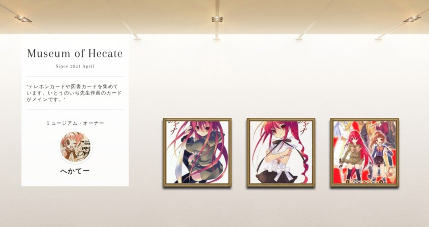 Museum screenshot user 12159 09c553dd a56d 439a 895d dc1d9f0f0a6a