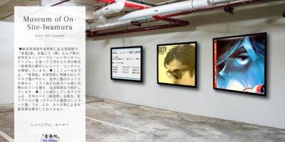 Museum screenshot user 10309 6ac609a7 1a6a 48b1 a7d6 7c3b74e7991c