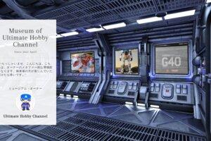 Museum screenshot user 12800 ac512a64 7a9a 4cf7 bb47 e21acc40b1ac