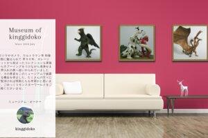 Museum screenshot user 4169 f5b3a753 f7f3 4d63 97a8 2f51db745186