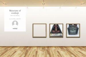 Museum screenshot user 10882 3b3c7d6a 8ab8 4fc9 942f 90325a2df863
