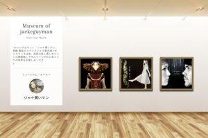 Museum screenshot user 12090 602403b1 c9a7 4b27 b7c4 aa64b1e3bcf5