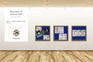 Museum screenshot user 10958 aaba1208 d91d 4a33 8645 7970841e4ed2