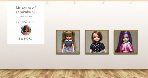 Museum screenshot user 12844 c98c81a2 dfaf 4bd4 a525 199366ba6dba