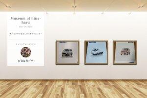 Museum screenshot user 12201 2f76d36a 1133 476c 9283 453990454e2f