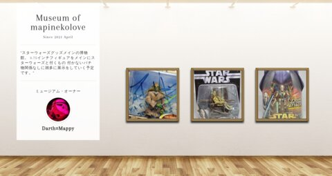 Museum screenshot user 12608 12f21077 adf9 4512 8bbb 9be46b5ebdf5