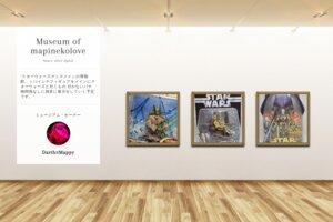 Museum screenshot user 12608 12f21077 adf9 4512 8bbb 9be46b5ebdf5