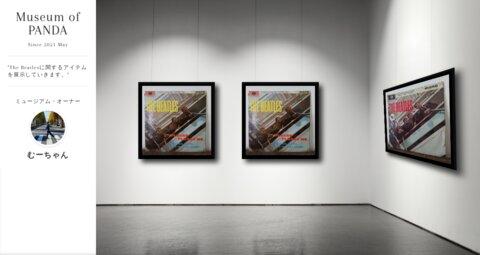 Museum screenshot user 13120 93a9adc8 5787 4888 811c 7d643fa7cae1