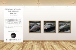 Museum screenshot user 3483 5b5549ae 2131 4849 b688 d7cc075970d6