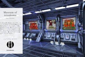 Museum screenshot user 8389 5ba854c9 8411 42e4 a607 5295e7a286c0