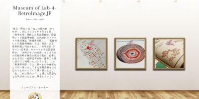 Museum screenshot user 3699 9afdc5e9 ab59 4be4 9847 ea6f823ba1db