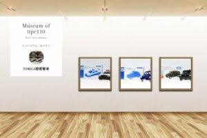 Museum screenshot user 10721 270328e7 a705 4057 abc6 0d227d749314