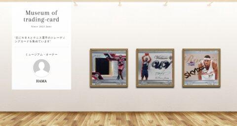 Museum screenshot user 14181 98f646e8 61e8 4e7a 93f0 8e321cba9843