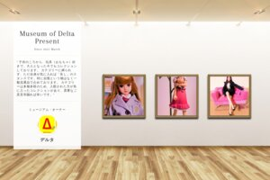 Museum screenshot user 12012 47441888 0587 49a1 bf2a a7a7ae0b7906