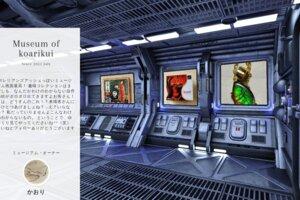 Museum screenshot user 14866 910a9a06 c79f 4269 a3eb 10dd6a473bbc