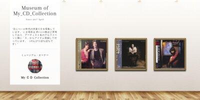Museum screenshot user 1969 80a44576 28d6 40ec b86d 59f4ab56928f