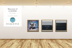 Museum screenshot user 4068 ad8c9d76 fd4f 4ff7 85bb a4641bd0aef1
