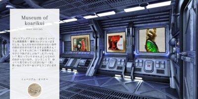 Museum screenshot user 14866 210bb020 e8c0 4f9b af1e f7979c7ad47e