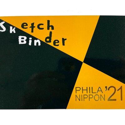 日本で10年振りに開催される「日本国際切手展 2021」にマルマンが出展!_image