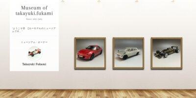 Museum screenshot user 15236 3d54816b 1391 4c1b 9831 13e8a712d119