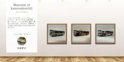 Museum screenshot user 5551 1b3b9edc 800e 4bc2 83a1 7ea03c688b89