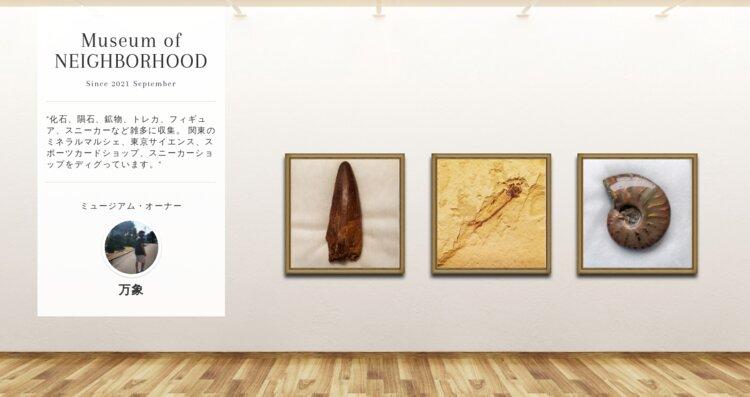 Museum screenshot user 15959 27c9f68d 51ed 4a00 bb41 fefe404100f6
