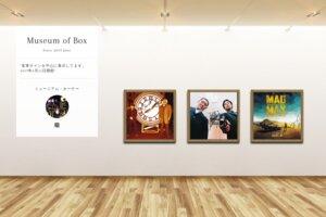 Museum screenshot user 6195 9ed807d4 e970 4c85 9ca5 8a637e7870ec
