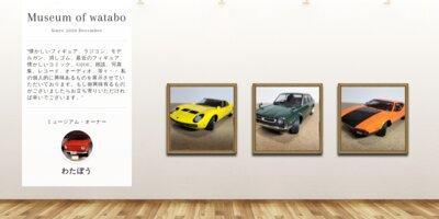 Museum screenshot user 9672 0a11d69f 0327 4dfd bdc5 ba041fc43040