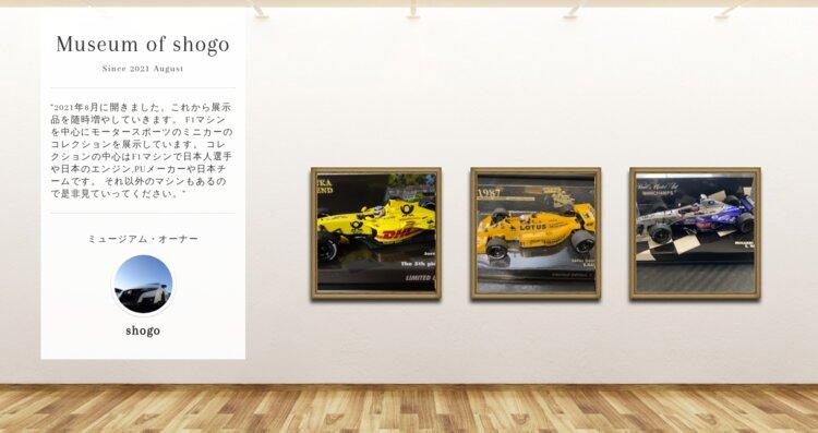 Museum screenshot user 15430 221cafa3 d0fc 499c 9371 ae39f75ff3c5