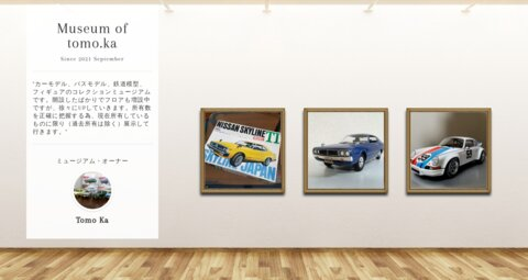 Museum screenshot user 16113 1e59b25f d818 444d 81e6 5f11a2b32a3a