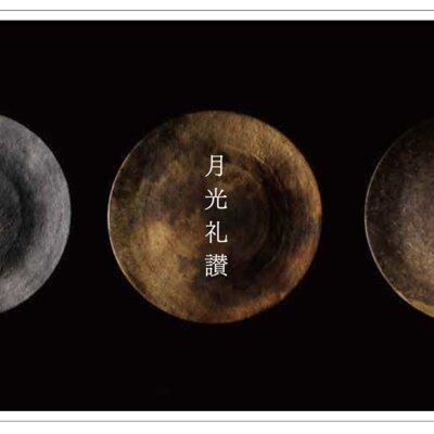 『月光礼讃』10/3(日)より金箔アーティスト・裕人礫翔さんの個展開催_image