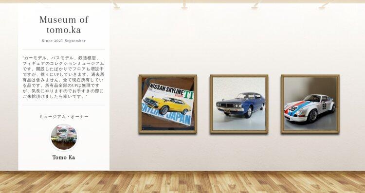 Museum screenshot user 16113 24cc2ac2 6cfa 45a6 928e a735f4b0592c