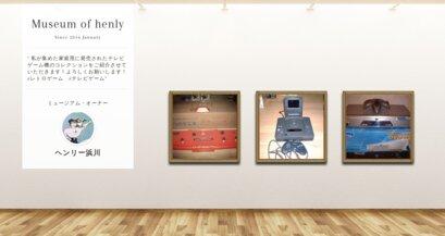 Museum screenshot user 1187 3f6793b5 8a22 4f7a 9a61 bf0ebab31511