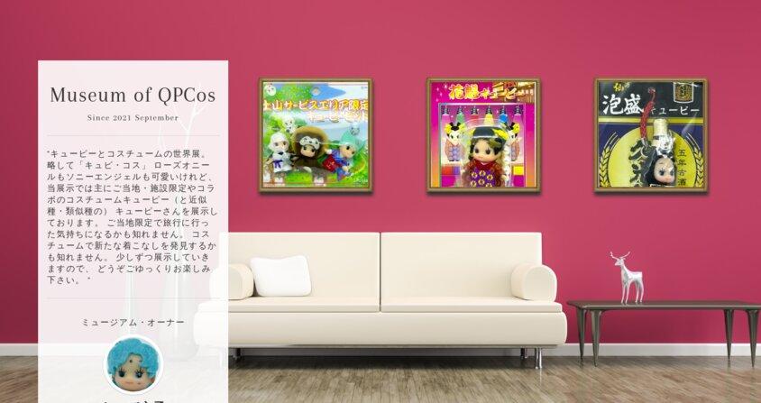Museum screenshot user 15991 9eb87582 54cc 43e8 bf7b 8dc0c2d5ef5d