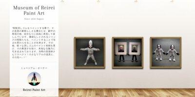 Museum screenshot user 8725 220de01b af58 445f 84fd db1ac4e7fb19