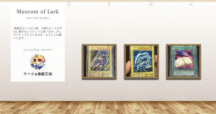 Museum screenshot user 16444 d96f6fd2 eb69 4fa4 aaf0 a56511842523