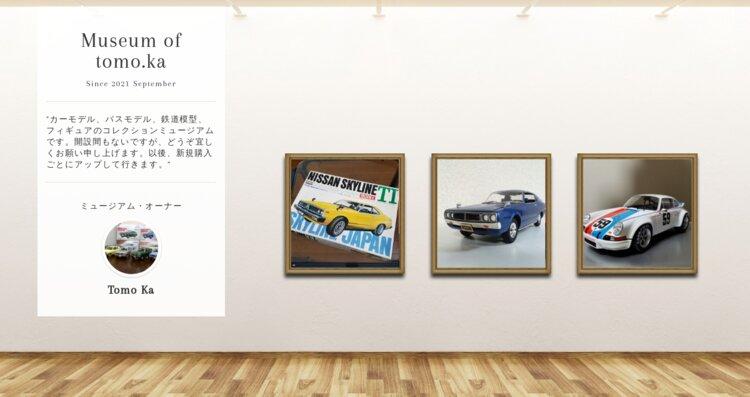 Museum screenshot user 16113 d56ef791 3a82 4c20 91f5 7b2a75e6364e