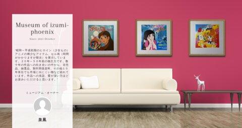 Museum screenshot user 16670 23191e73 e829 4cd9 9fed 05cc450343ad