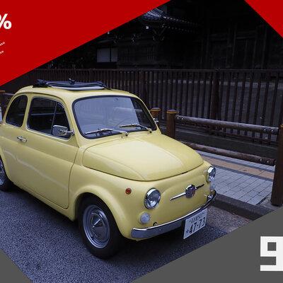 EV化されたクラシックカーは1%であり、99%でもある「FIAT 500ev」_image