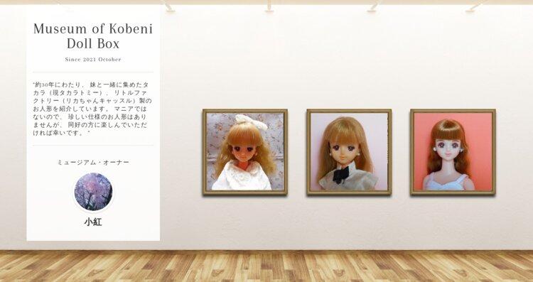 Museum screenshot user 16665 a1087f93 88b8 477c 8753 c3f06bff9e50